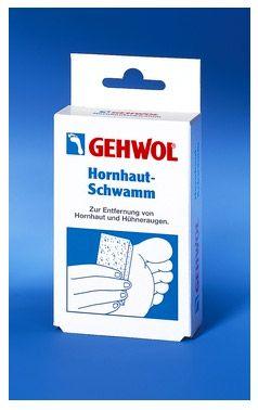 Gehwol, Пемза для загрубевшей кожи - фото 7
